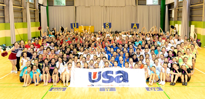 USAとは United Spirit Association , Japan - USAジャパン
