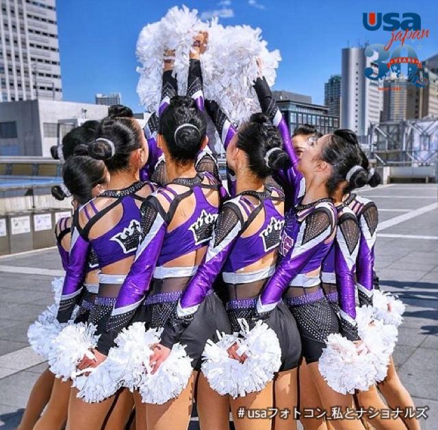 United Spirit Association , Japan - USAジャパン